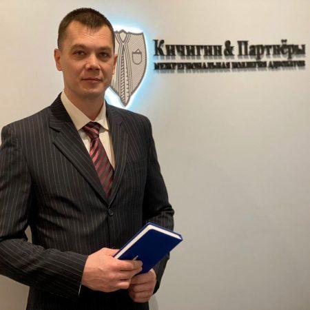 Адвокат Лазуткин